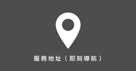 index_location